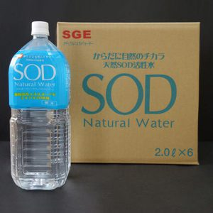 SOD Natural Water 2000ml x 6本